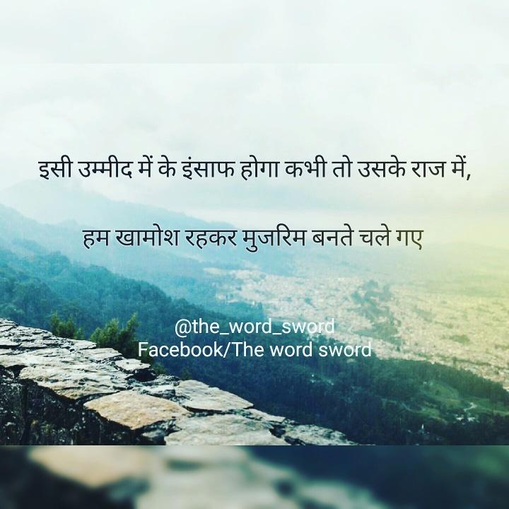 hindi poems, sher, shayari, short poems, love poems